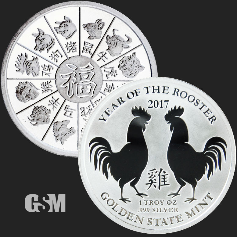 2017 Chinese Lunar Year Of The Rooster 1 oz .999 Copper BU Round USA Made Coin