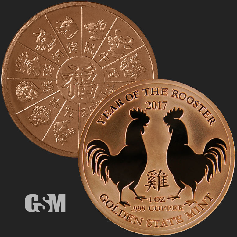 2017 Chinese Zodiac Year Of The Rooster 1 oz .999 Copper BU Round Bullion Coin
