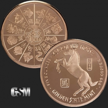 Year of the Horse 5 oz Copper Coin