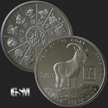 Year of the Goat 5 oz Silver Coin