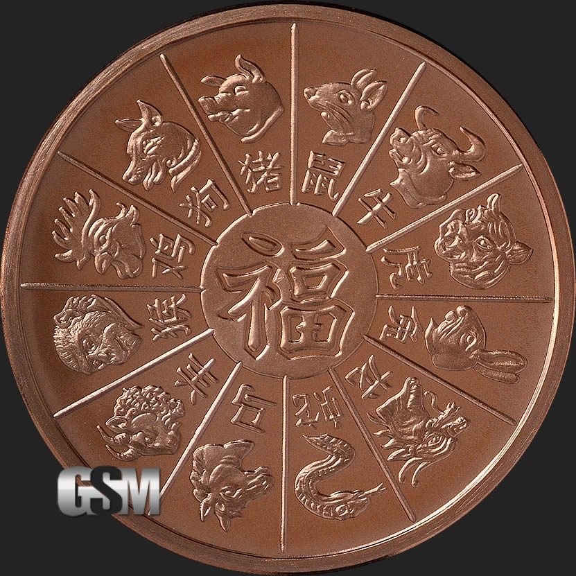 Year Of The Goat 5 Oz Copper Round 5 Oz Copper Coin