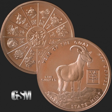 Year of the Goat 5 oz Copper Coin