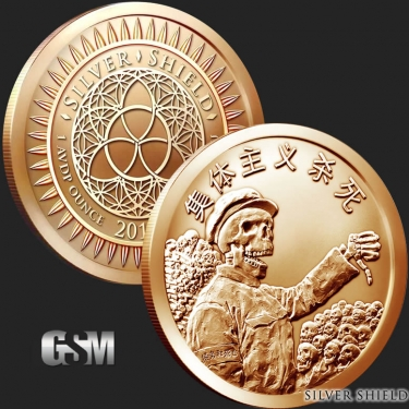 Collectivism Kills 1 oz Copper Coin