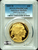 2009 PCGS 1 oz Gold Coin obverse