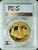 2009 PCGS 1 oz Gold Coin reverse