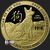 2017 1 oz Gold Year of the Dog .9999 Fine Obverse