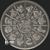 Antiqued Year of the Dog 2 oz Silver bullion round reverse design