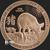 1 oz Copper Bullion Year of the Pig Chinese Zodiac round .999 fine Obverse