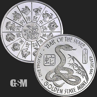 Year of the Snake 1oz Silver Coin