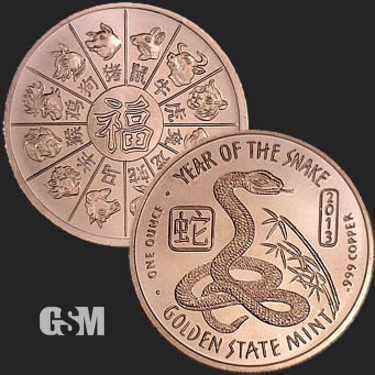 Year of the Snake 1 oz Copper Coin