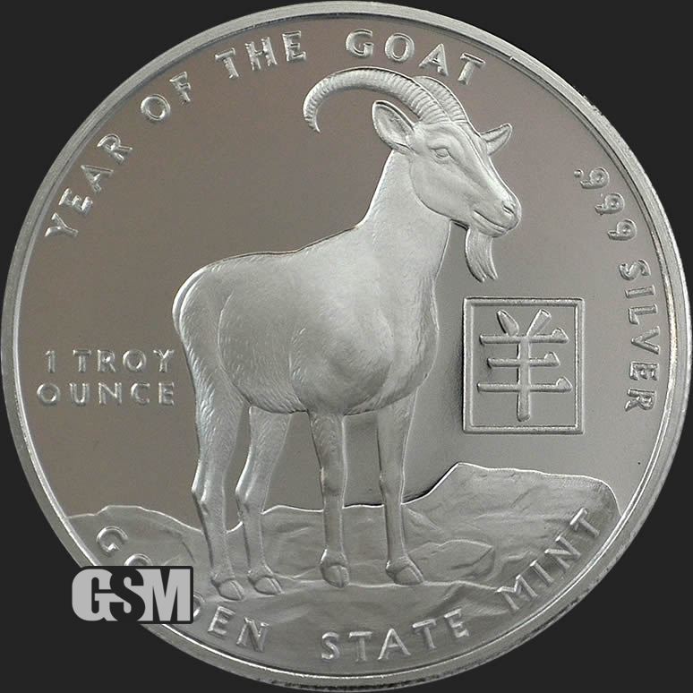 2015 Year of the Ram 1 Ounce oz 999 Fine Silver Round IN CAPSULE