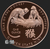 1 oz Year of the Monkey obverse .999 copper round