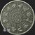 Antiqued Year of the Dog 1 oz Silver bullion round obverse design