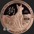 2017 Year of the Dog zodiac 5 oz copper round Obverse