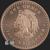 1 oz Copper Aztec Calendar .999 fine round Obverse