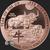 1 oz Copper Bullion Year of the Ox Chinese Zodiac round .999 fine Obverse