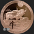 2021 Year of the Ox zodiac 5 oz copper round Obverse